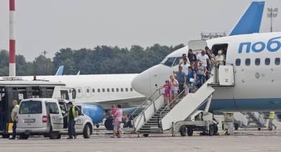 Грузия объяснила отказ «Победе» в нескольких рейсах