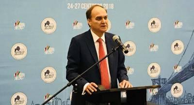 Посол РФ: США дестабилизируют ситуацию в мире