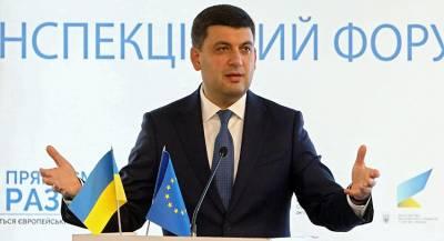 Гройсман: РФ виновата в усталости Европы от Украины