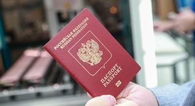 Климкин призвал украинцев сдать российские паспорта