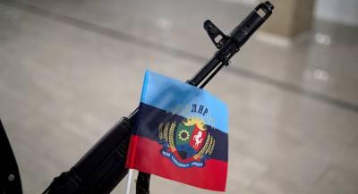 Нардепы ЛНР приняли Гражданский кодекс