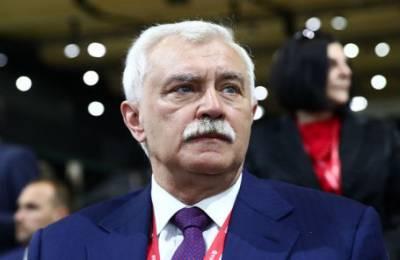 Полтавченко покидает пост губернатора Петербурга