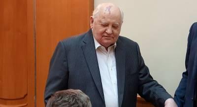 Горбачёв призвал ООН отреагировать на ситуацию с ДРСМД