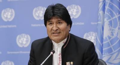 Президент Боливии назвал США угрозой миру