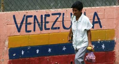США склоняют мир к давлению на Венесуэлу