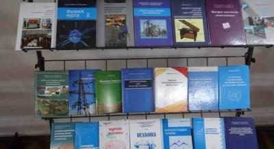 В Киргизии выпустили учебник с тысячей ошибок