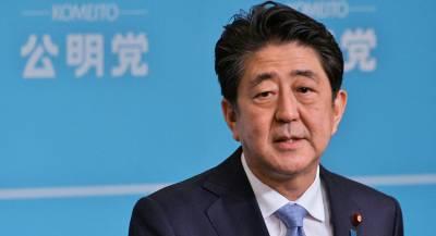 Правительство Японии в полном составе отправлено в отставку