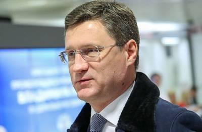 Новак в интервью Business FM не исключил, что цена на нефть превысит $100 за баррель