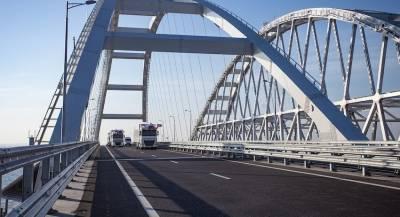 СБУ: щебень для Крымского моста поставляли из Украины