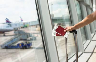 Риски агрегаторов. Как не пролететь с возвратом стоимости авиабилетов при отмене рейса