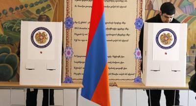 Парламент Армении заблокировал избирательный закон