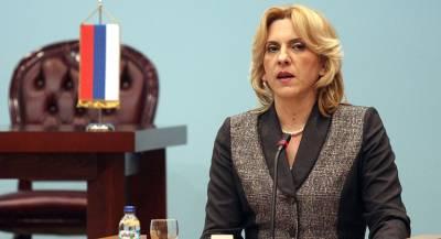 Президентом Республики Сербской стала женщина