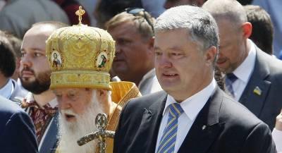 Порошенко назвал аннексией юрисдикцию РПЦ над Киевом