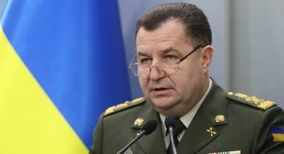 Министр обороны Украины ушёл в отставку