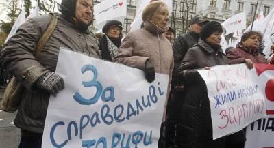 Киев скрыл планы по повышению цен на газ