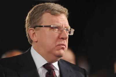 Кудрин: бюджет может недополучить от госкомпаний за три года 1,3 трлн рублей дивидендов