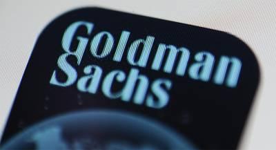 Экс-сотрудник Goldman Sachs покончил с собой из-за вина