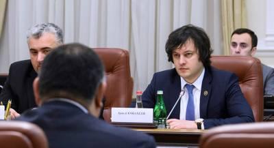Власти Грузии предупредили о провокациях на выборах