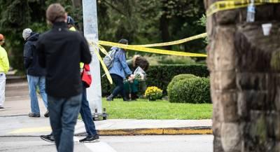 Посольство РФ соболезнует США из-за стрельбы в Питтсбурге