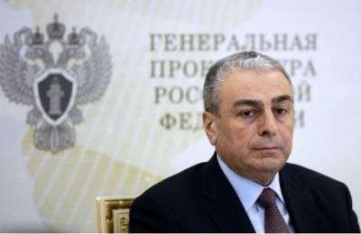 Погиб замгенпрокурора, которого Forbes в 2013 году включил в список самых богатых силовиков