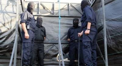 Власти Ирана приговорили «монетного султана» к смерти