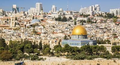 В Израиле арестован губернатор Восточного Иерусалима