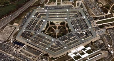 В Пентагон прислали два конверта с рицином