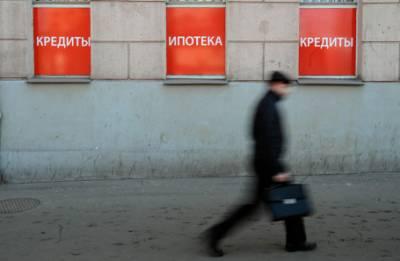 Россияне ставят рекорды перекредитования