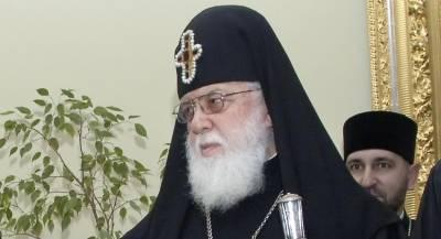 Патриарх Грузии: страна будет счастливой