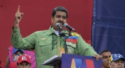 Мадуро назвал Пенса «сумасшедшим экстремистом»