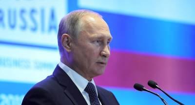 Небоскребы и Эйфелева Башня оригинально поздравили Путина