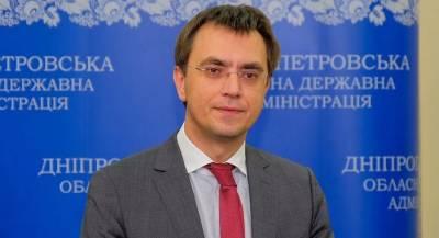 Украинцам предложили «взять Москву» с оружием в руках