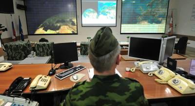 Киберкоманда США начала борьбу с российскими хакерами