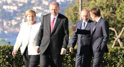 Саммит по Сирии в Стамбуле проходит в закрытом режиме