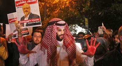 Саудовский прокурор прибудет в Турцию по делу Хашогги