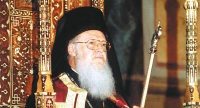 Киевский патриархат постановил молиться за Варфоломея