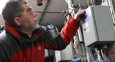 «Нафтогаз» обнародовал новые цены для населения Украины