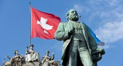 ГП Швейцарии завела дело против «российских шпионов»