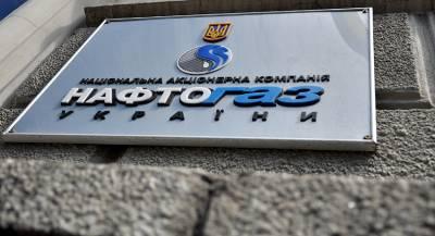 Глава «Нафтогаза» признал бесперспективность Украины