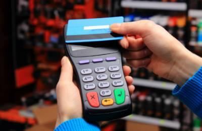 Защита от мошенников или очередная платная услуга банка?