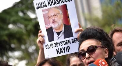 Турция нашла записи пыток Хашкаджи в консульстве