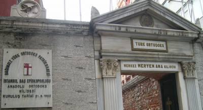Турецкая церковь подала в суд на Константинополь
