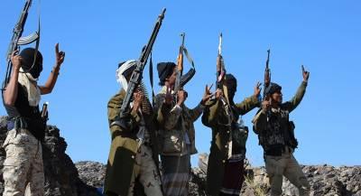 Хуситы захватили нефтяные танкеры в Йемене