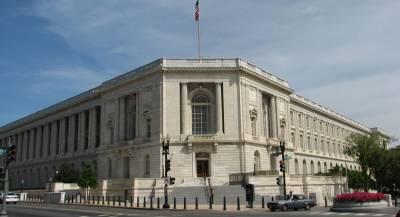 Одно из зданий Конгресса США эвакуировано