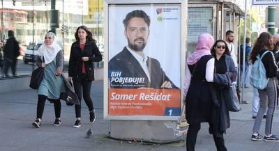 В Боснии и Герцеговине проходят выборы