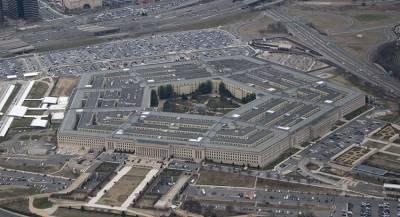 В Пентагоне произошла утечка личных данных сотрудников