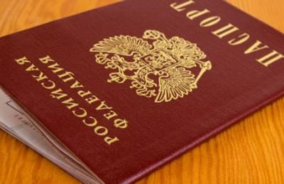 Смотрите, завидуйте. Зачем иностранцам российское гражданство за 50 млн?