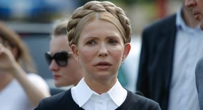 Тимошенко назвала сроки ликвидации «Нафтогаза»