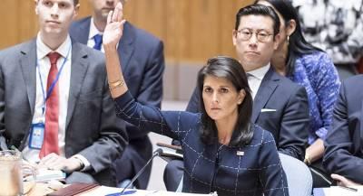 Хейли потребовала от ООН наказания Кубы и Боливии