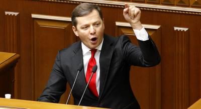 Ляшко: Киев бросил украинцев в рабство МВФ